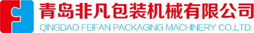 Qingdao Feifan Packing Machinery Co., Ltd