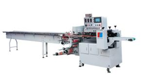 Multiple Bag Packing Machine