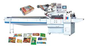 Multiple Row Biscuit Packaging Machine
